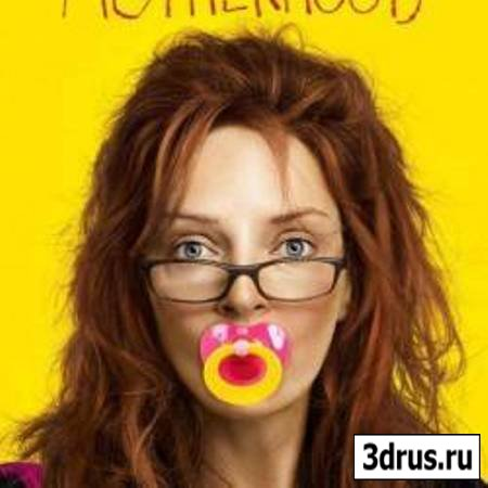 Материнство/Motherhood (2009/DVDRip)