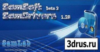 SamSoft beta 2 + SamDrivers 1.28 (2010/RUS)