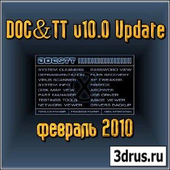 DOC&TT v10.0 Update (Февраль 2010)