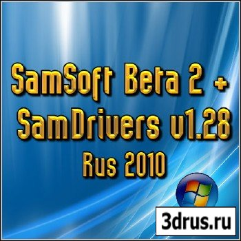 SamSoft Beta 2 + SamDrivers v1.28 Rus 2010