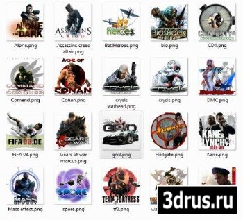 Games icons  Pack