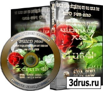 SE7EN STYLING PROF X86 RU by putnik