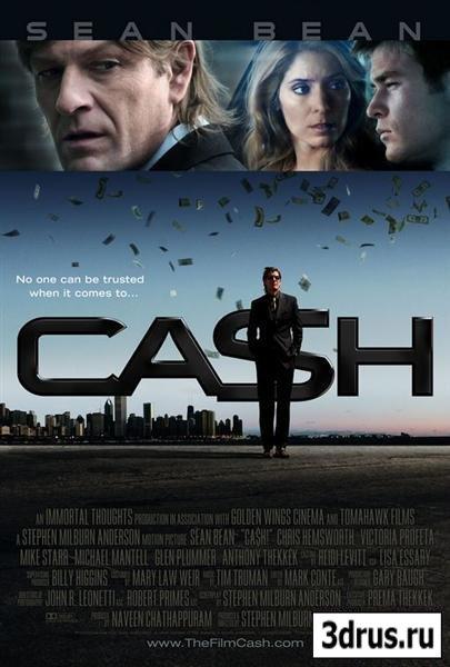 Корень всего зла / Ca$h (2010/DVDRip/700/1400)