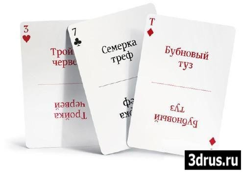 Секреты фокусов (2010/DVDRip)