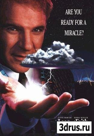 Сила веры / Leap of Faith (1992) DVDRip