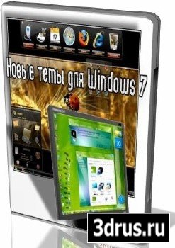 80 Тем для Windows 7