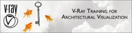 Визуализация Архитекруты в Vray Уроки Vray