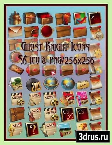 Красивые иконки: Ghost Knight Icons