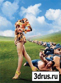 "Шаблон для Adobe Photoshop - ""Мои кавалеры"""