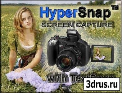 HyperSnap-DX 6.80.01 Rus