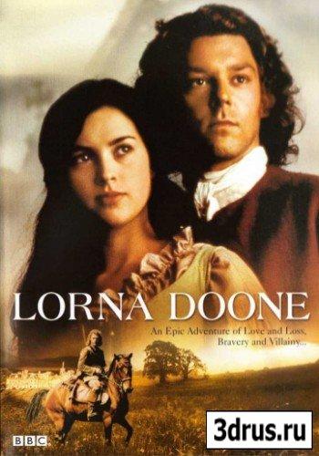 Лорна Дун / Lorna Doone (2000) DVDRip
