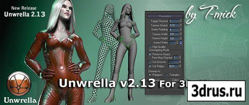 Unwrella 2.13 для 3DSMax 2012, 2011, 2010 32Bit и 64Bit