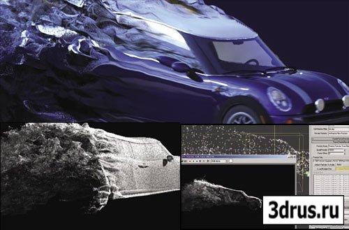 Krakatoa1.6.1.44739 для 3DsMax 9 - 2012 32Bit и 64Bit
