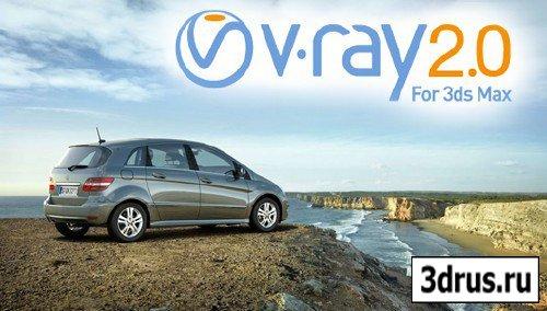 Vray 2.0 SP1 (Build 2.10.01) 3dsmax 9,2008,2009,2011,2012 x64