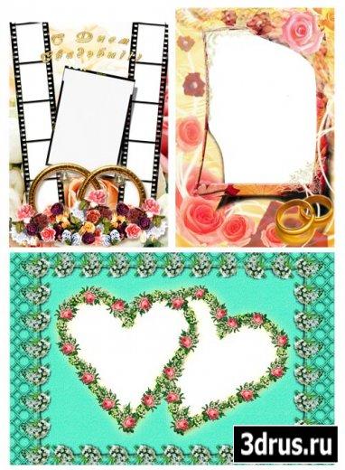Рамочки на тему любви и свадьбы #2