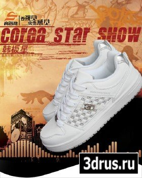 Lu Jie high shoes Korean star posters PSD material