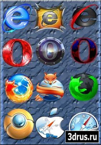 Сборник иконок для известных браузеров