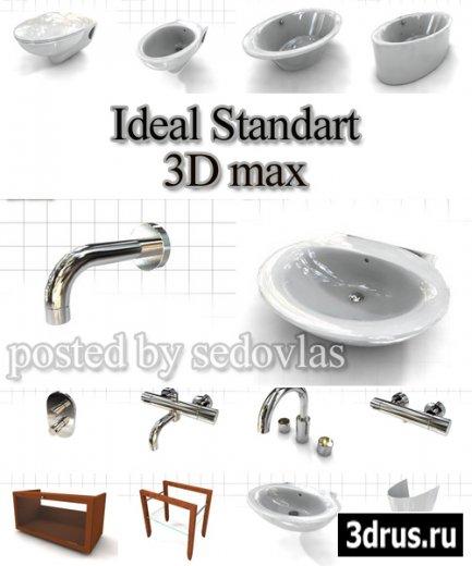 Cантехника от Ideal Standart