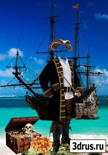 "Шаблон для фотошопа ""Морской разбойник на берегу океана"""