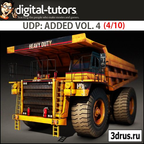 Digital-Tutors - Transforming Robot Production Pipeline vol. 1-4 [2012, ENG]