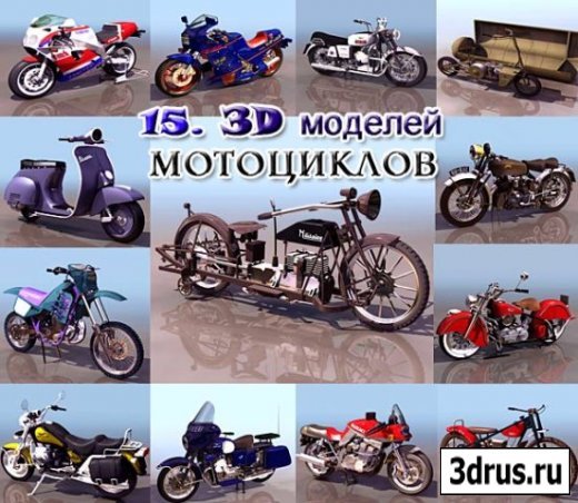 3D models of motorcycles