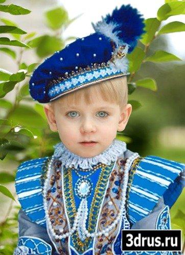 Шаблон для фотошоп – Маленький принц