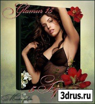 Набор женских шаблонов брюнеток - Glamur 15
