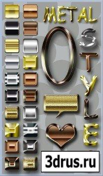 Стили для фотошопа - Разноцветный металл