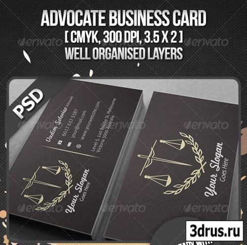 Визитные карточки для адвокатов