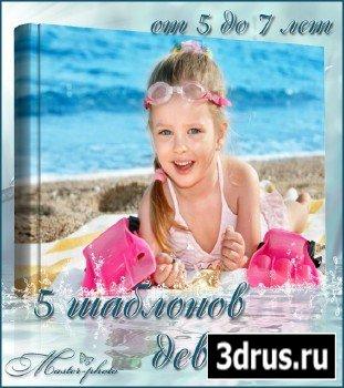 Детские шаблоны для девочек 5-7 лет