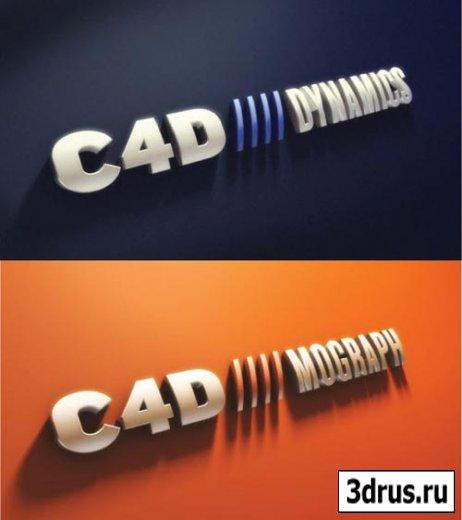Обучающий видеофутаж - Metal Logo Type in Cinema 4D and Photoshop