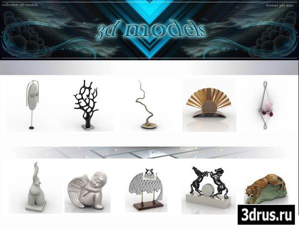 3D модели для интерьера