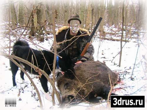 Шаблон для фотошоп - Охотник на кабана!