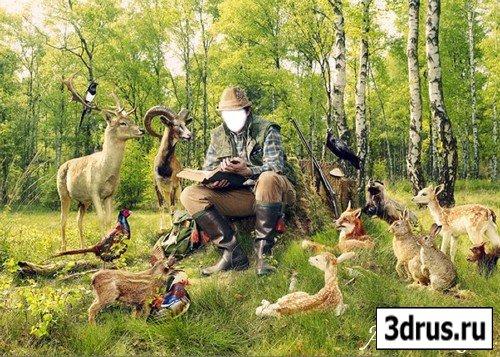 Шаблон для фотошоп - Добрый охотник!
