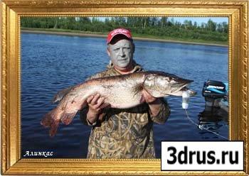 """Шаблон для фотошоп """"Вот это рыбалка!"""""""