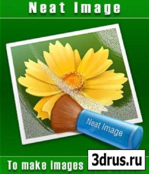 Плагин для фотошопа - Neat Image Pro Plus 7.0