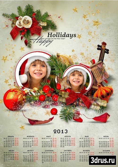Календарь на 2013 год - Новый год
