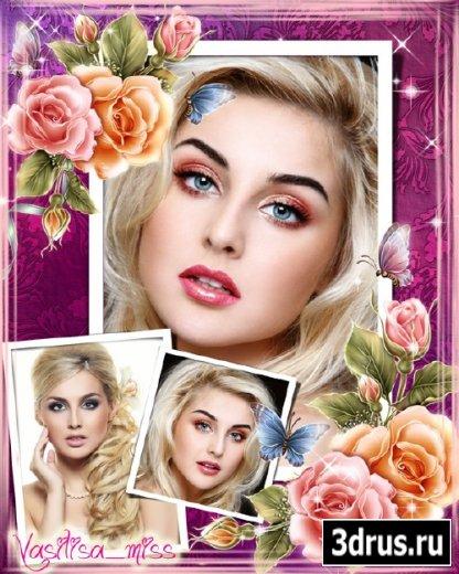 Рамка для фотошоп с розами - Женственность