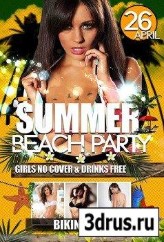 PSD Source - Summer Beach Party Flyer