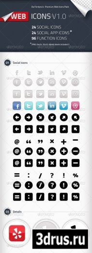 Social Icons, Function Icons