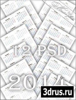 PSD исходник для photoshop - Сетка календарная