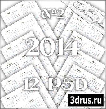 PSD исходник для photoshop - Сетка календарная №2