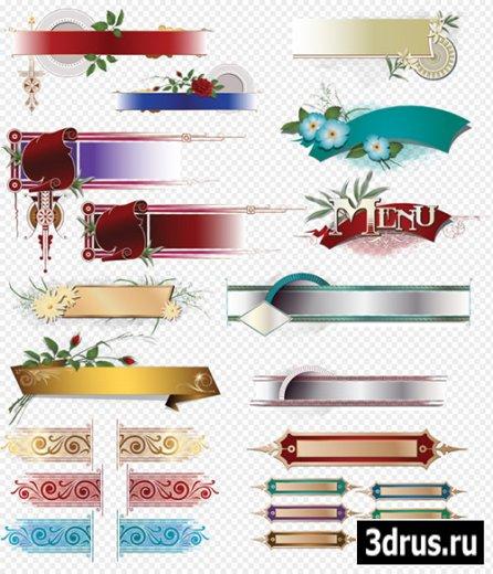 Клипарт - Красивые знамёна и ленты PSD прозрачный фон
