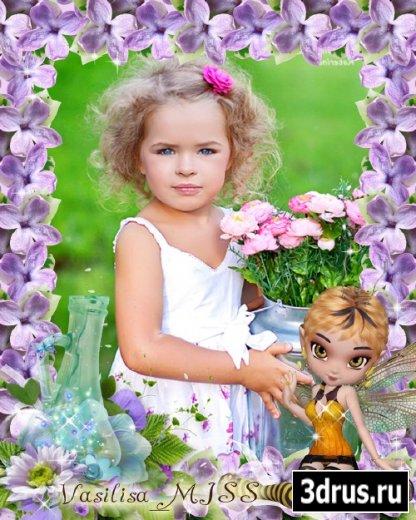 Детская рамка - Волшебный напиток фей