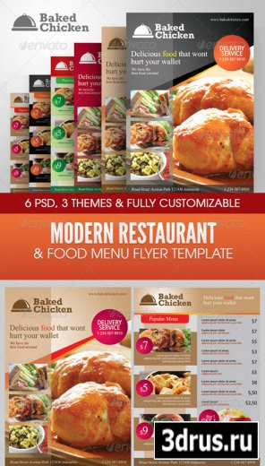 Modern Restaurant Food Menu Flyer