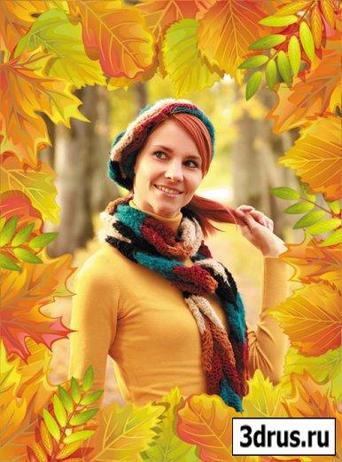 Фото-рамка - Разноцветные листочки осени