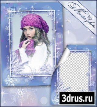 Фотошоп рамка зимняя - Зима скоро