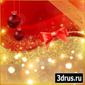 PSD исходник для фотошопа - Сияние рождественское