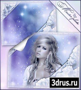 Рамка романтическая для фотошопа - Холодные гвоздики