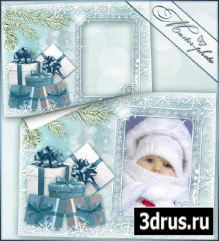 Рамка для фото зимняя - Подарков много